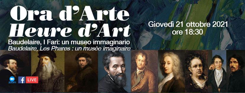 Ora d'Arte | Heure d'Art – « Baudelaire, Les Phares : un musée imaginaire »